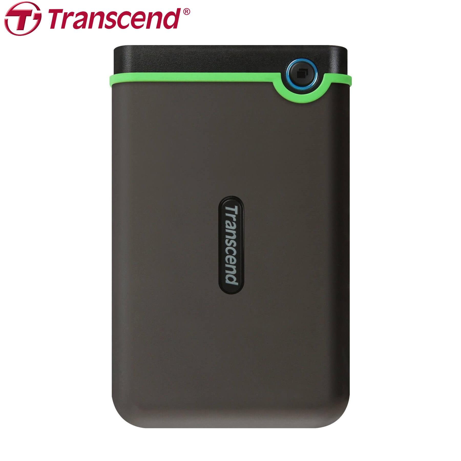 Transcend 2TB StoreJet 25M3S USB 3.1 External Hard Drive Shock Proof Military Drop Tested