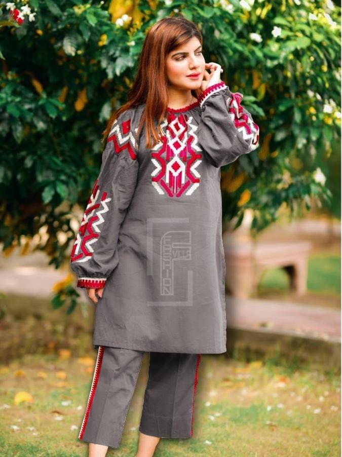 Kishmish Embroidered Kurti (Chapter 2) Stylish 2 Pcs Dress Kurti With Trouser Kishmish Kurtis For Girls Multi Colors