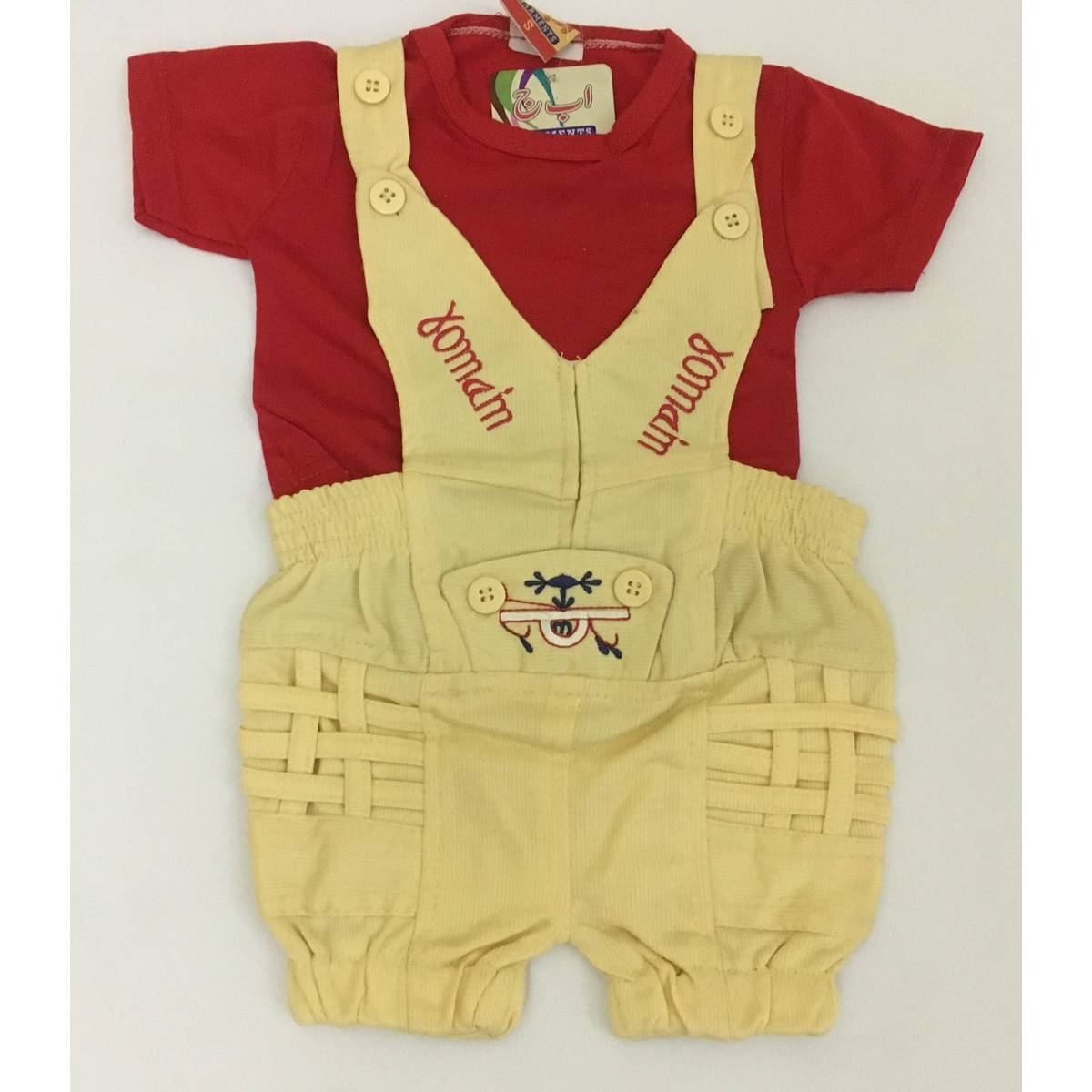 Baby Boy And Kids Dress Romper Style Suitable 1.5 years Kids