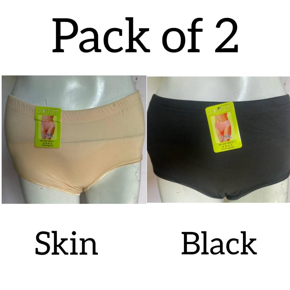 Pack of 2 Soft Cotton UnderWear Panty for Women (Pack of 2) Black and Skin