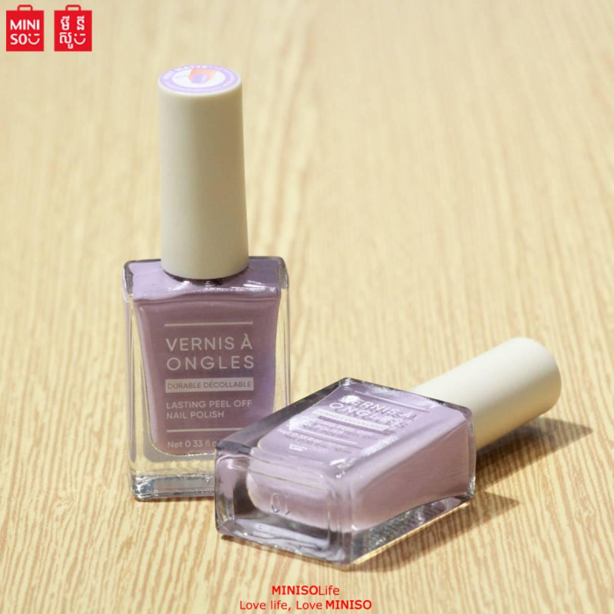 Miniso Lasting Peel Off Nail Polish 14 Buy Online At Best Prices In Pakistan Daraz Pk