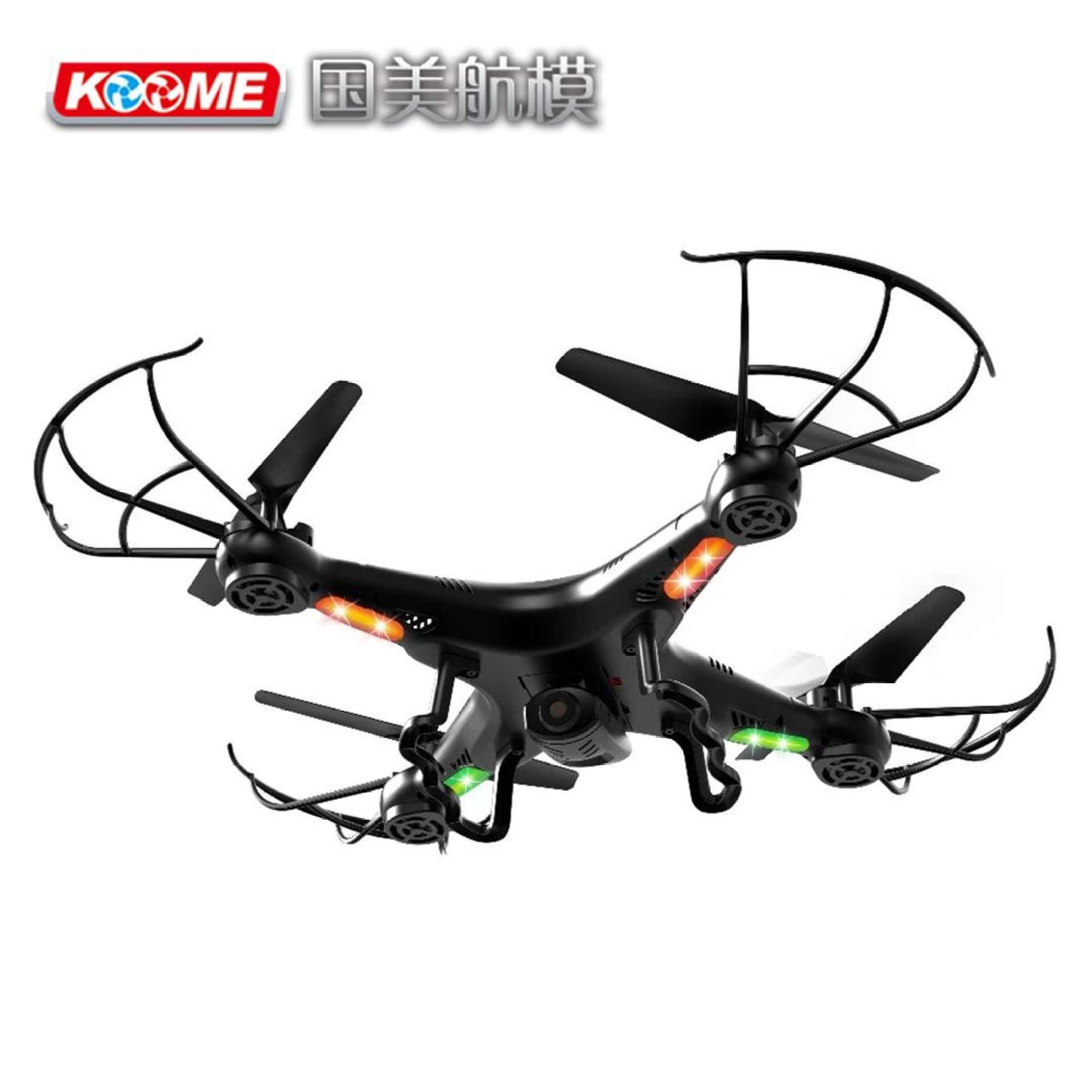 KOOME K300 6-Axis Headless RC Quadcopter Full HD Camera WiFi