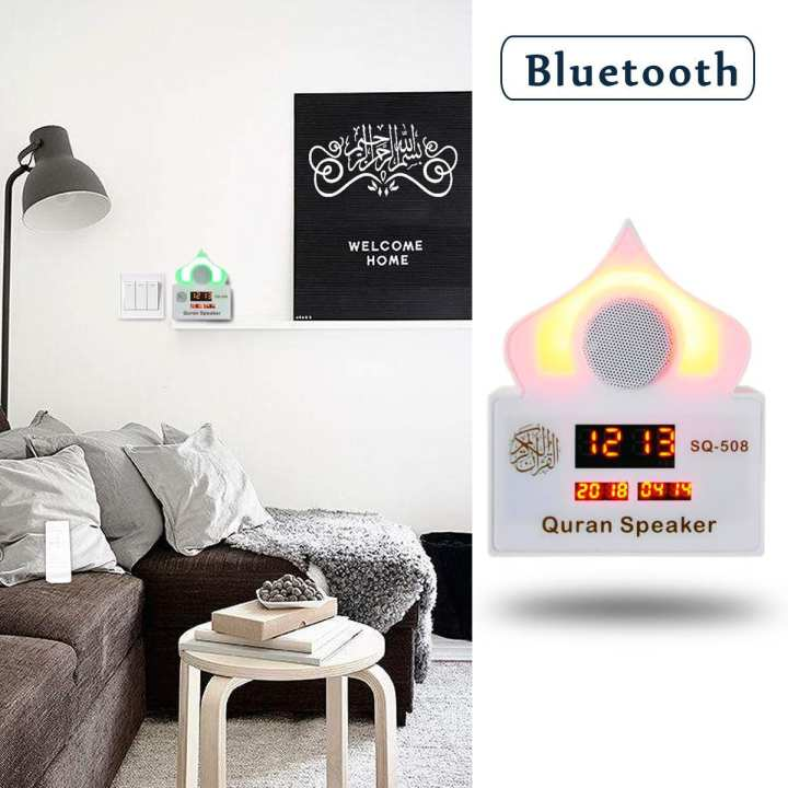 【Free Shipping + Flash Deal】7 LED Color Clock Quran Speaker Remote Control Islam Gift Muslim Player Lamp FM