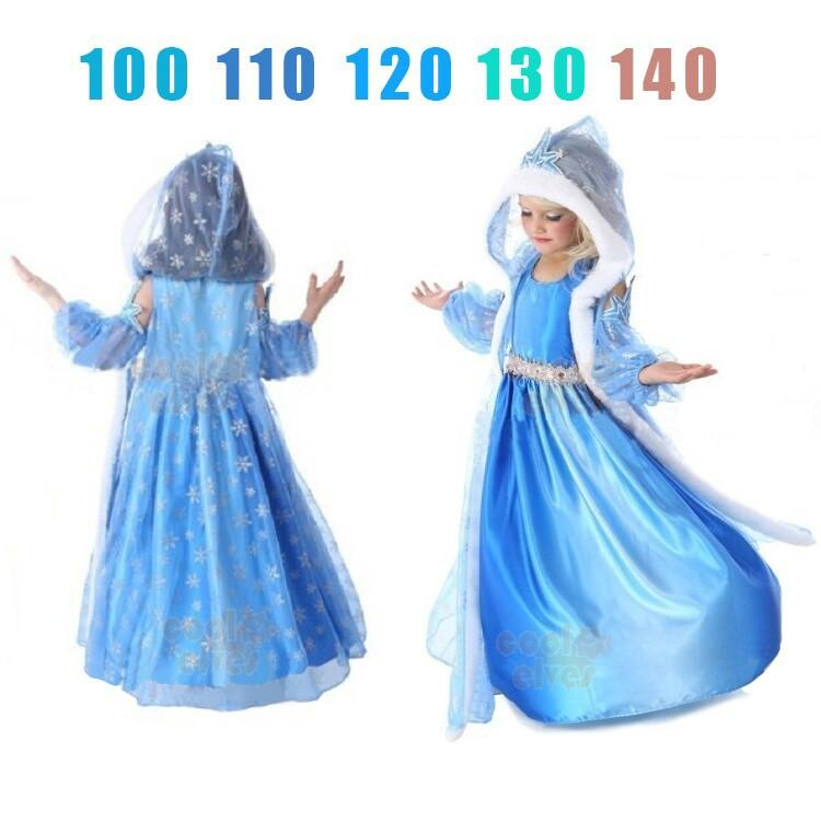 1c916edd0c8f Hot Sale Ice And Snow Wonderland Set Frozen Girl Dress Long-Sleeved 3-Piece
