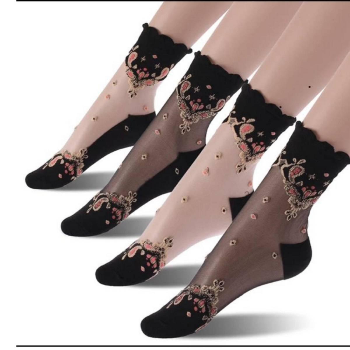 Stylish italian style socks for women trend 2020 punk rock