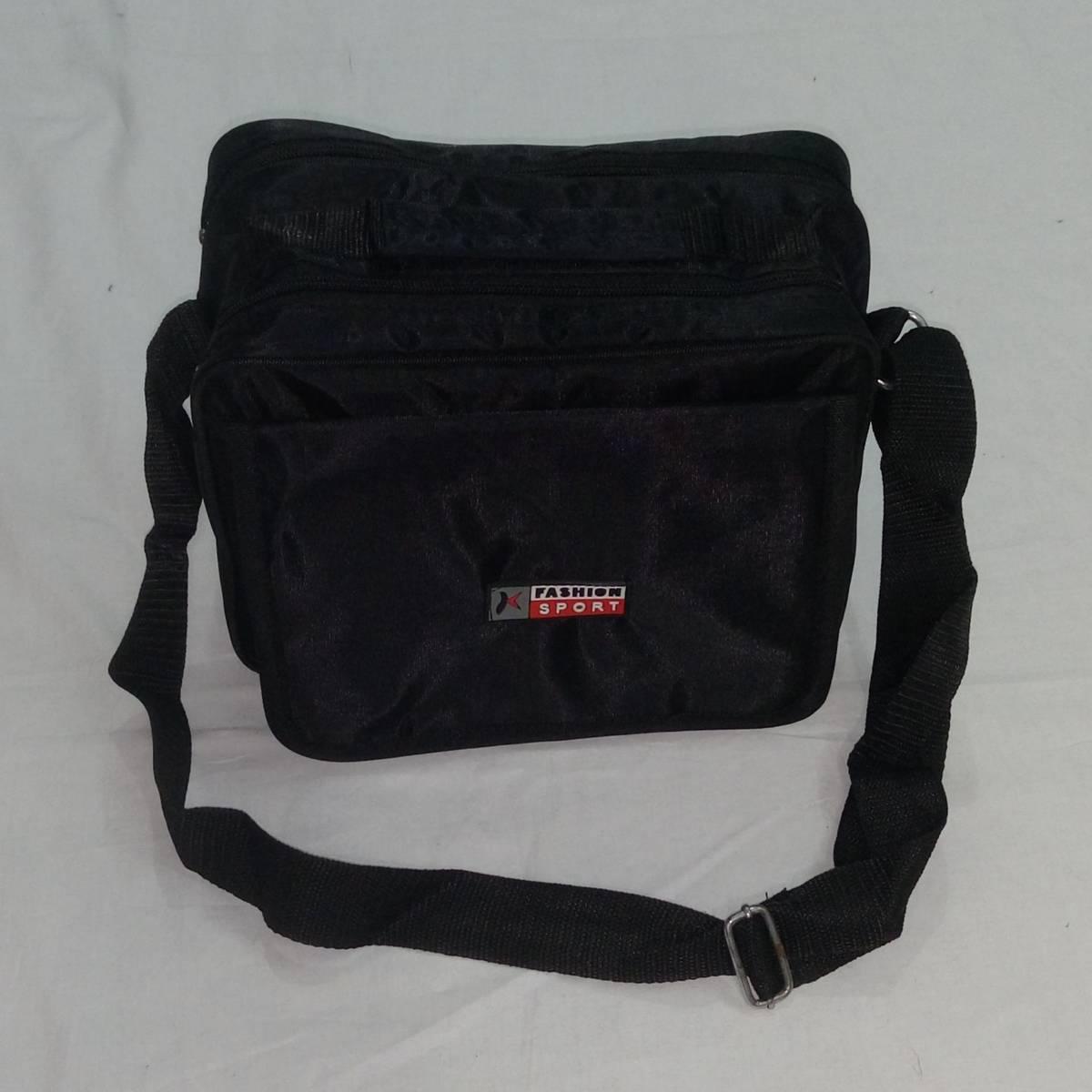 Travel handbag for Hajj and Umrah