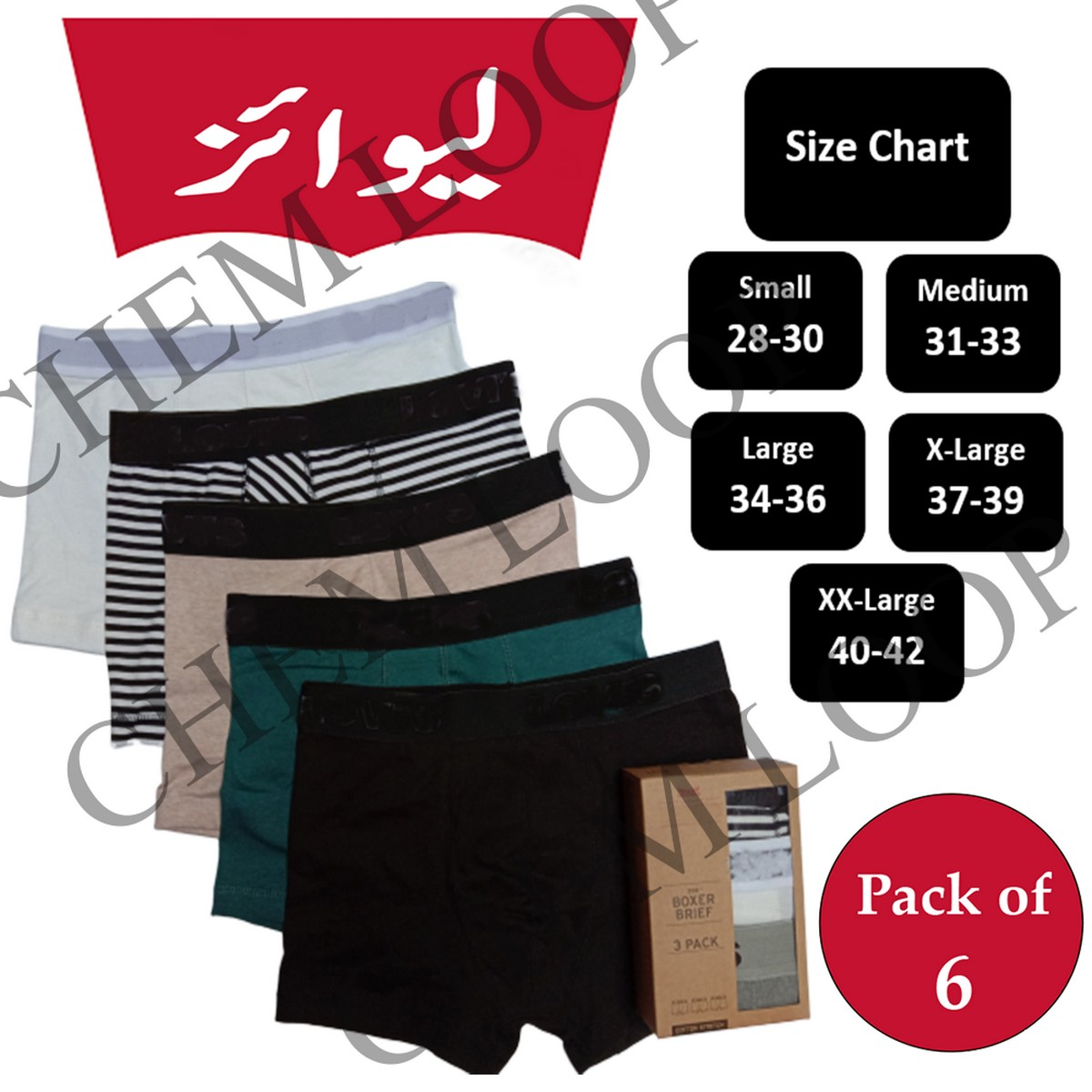 Pack of 6 Men boxer shorts Export Quality Multicolor