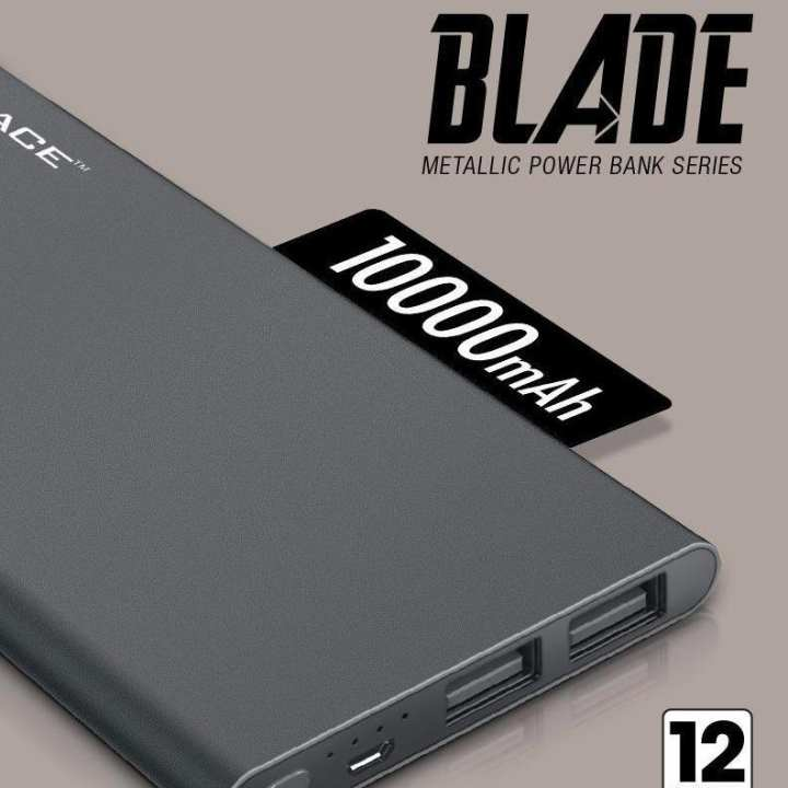 Space Blade Series Power Bank 10000mAh - Metallic Ultra Slim Power Bank BD-046