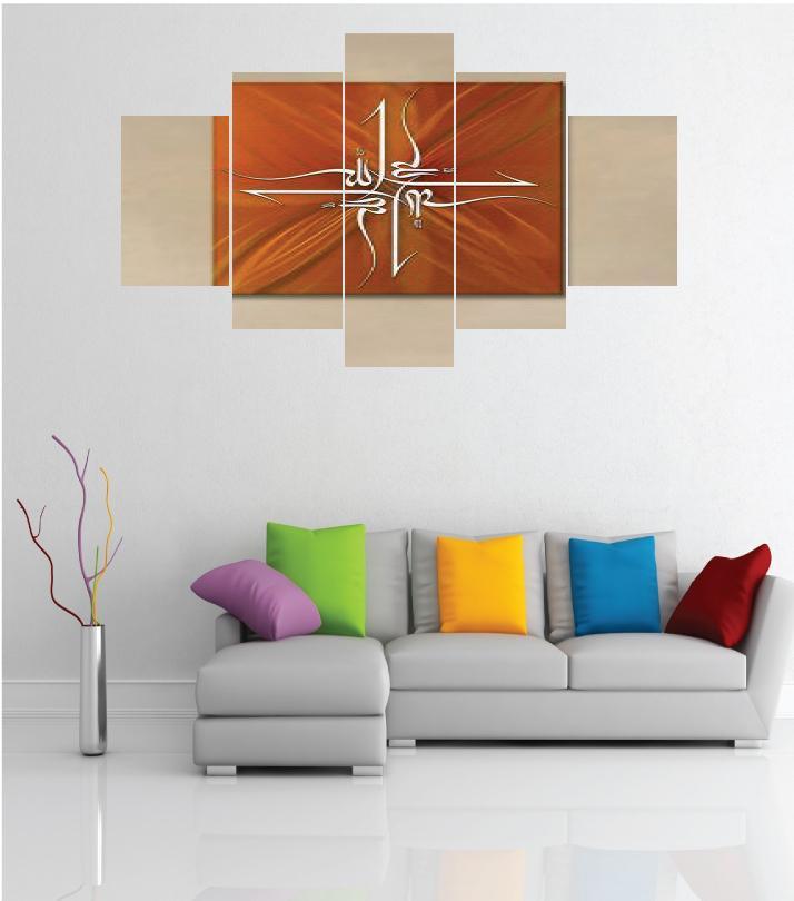 buy artistic paintings & wall art @ best price in pakistan - daraz.pk