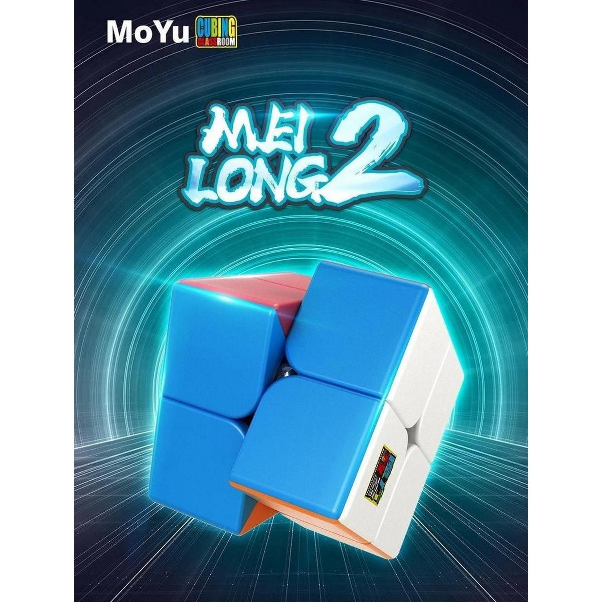 Rubik's Cube MoYu 2x2 Multicolor Mind Puzzle Rubik's Magic Cube 100% Sticker less 2x2x2