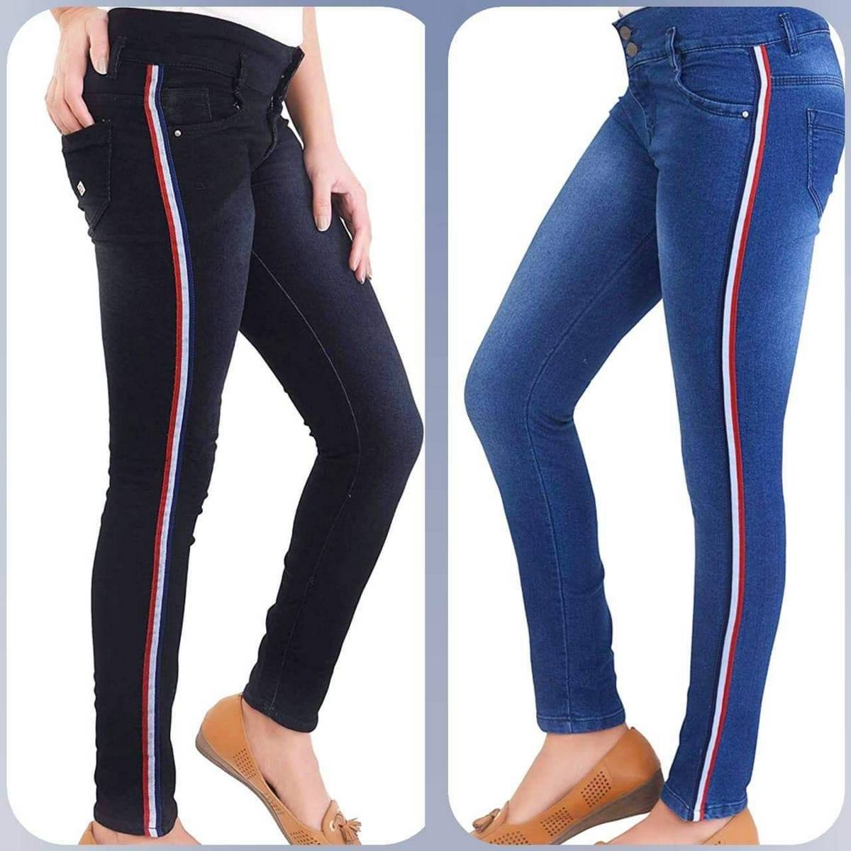 Pack Of 2 Side STRIPPED Women Jeans