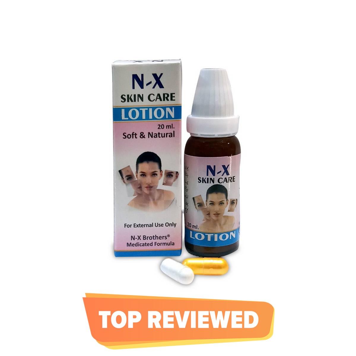 N X Skin Care LOtin