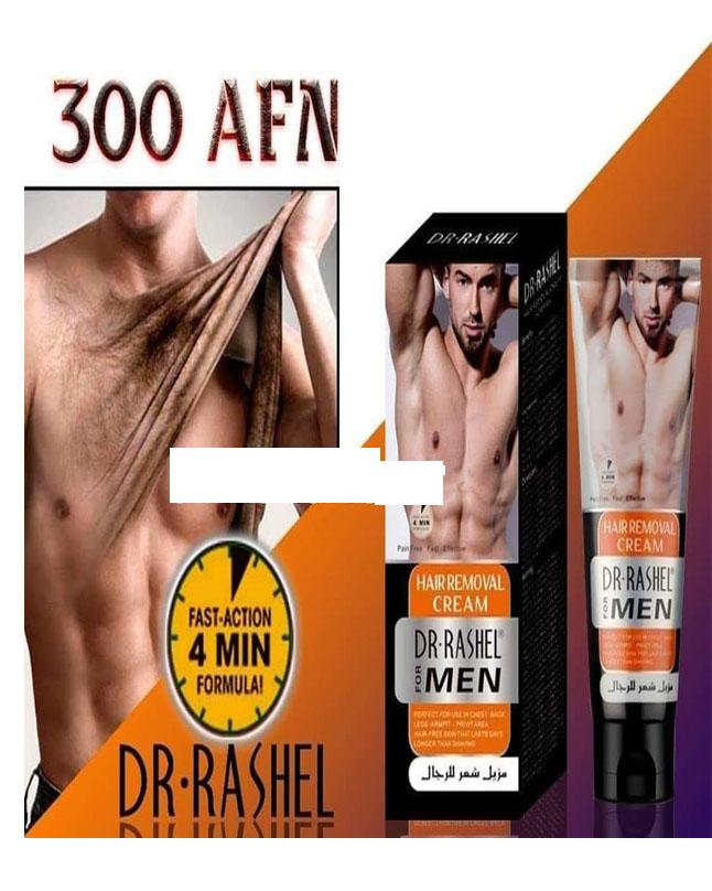 Dr Rashel Hair Removal Cream For Men 120ml Buy Online At Best Prices In Pakistan Daraz Pk