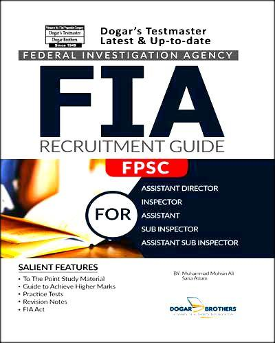 FIA Guide By Dogar Brothers