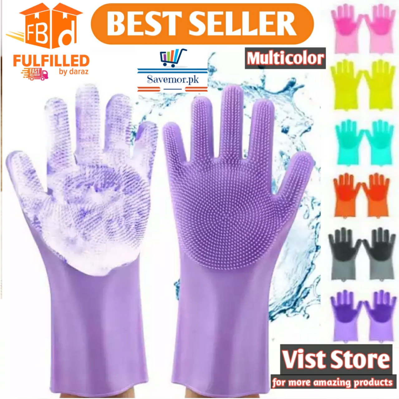 Magic Washing gloves with scrubber, silicon gloves, washing glove Gloves for kitchen / washing gloves for girls  washing gadgets  dish washing gloves  dish washer  scrub gloves kitchen accessories  kitchen tools