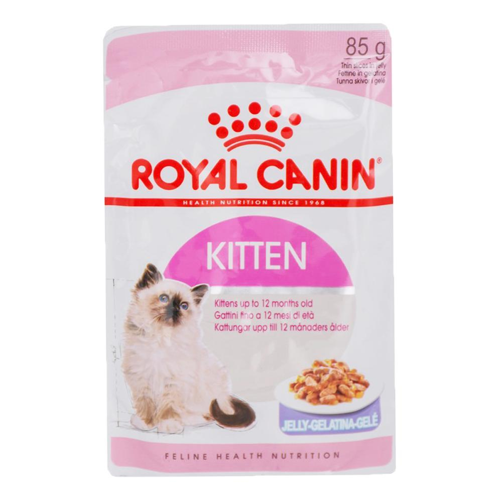 Royal Canin - Buy Royal Canin at Best Price in Pakistan