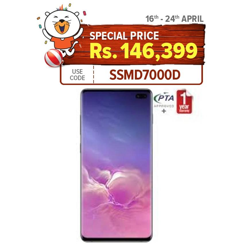 "Samsung Galaxy S10+ - 6.4"" Dynamic AMOLED Display - 8GB RAM - 128GB ROM - Fingerprint Sensor (1 Year Local M&P Warranty) (Free Samsung Wireless Charger & Power Bank for PK DAY)"