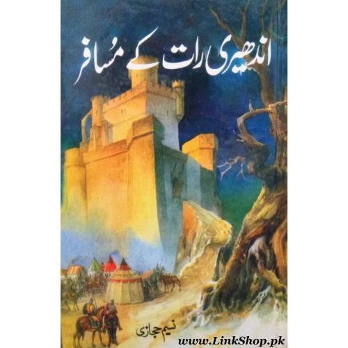 Andheri Raat Ke Musafir Urdu novel by Naseem Hijazi  Best selling urdu reading book