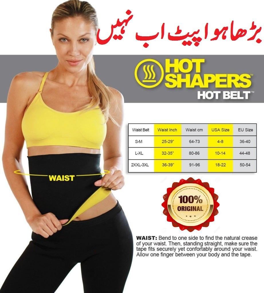 Slimming Belt Hot Shaper Sweat Slim Belt Fat Cutter & Fat Burner (XXL)