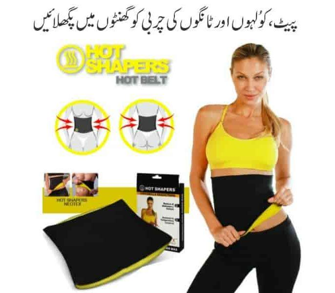 HOT SHAPERS Hot Belt for Women – Waist Slimming Girdle – Stomach Wrap Band for Sauna or Gym Sessions – Weight Loss, Increased Sweat and Tummy Fitness Trimmer or a Slimmer Physique