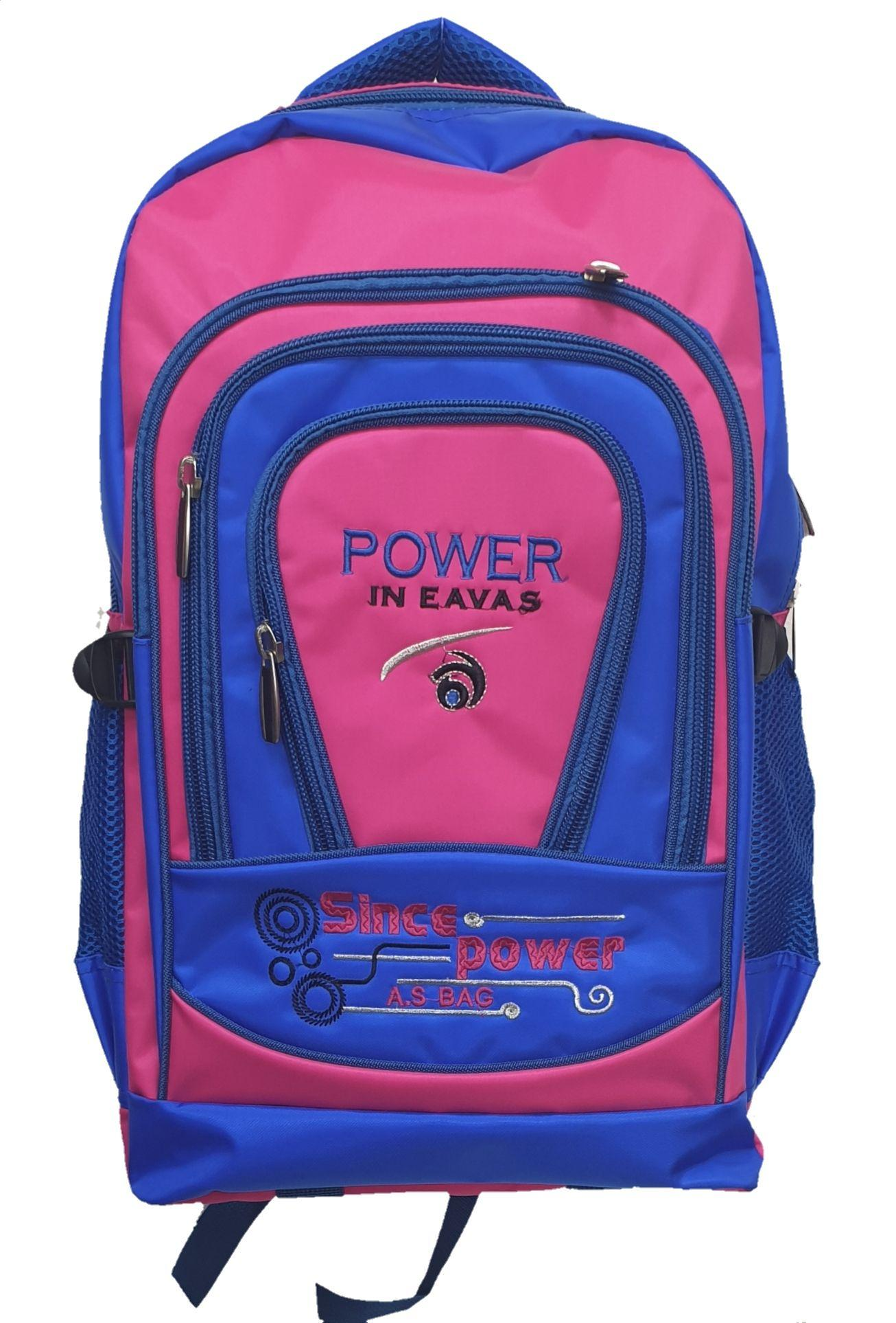 0d0610847f70 School Bags Prices  Online in Pakistan - Daraz.pk
