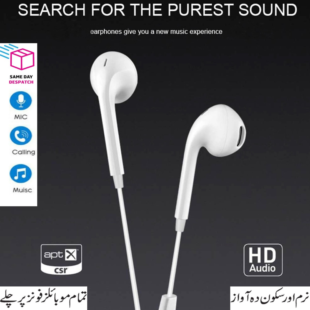 Wireless and Wired Handfree / Earphones 3.5mm With Mic For Android Mobile