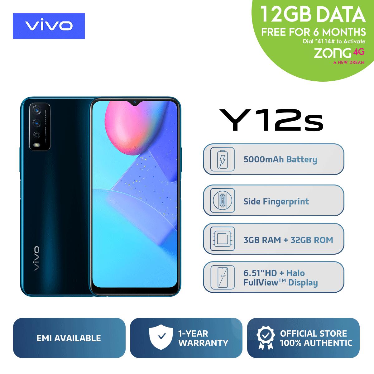Vivo Y12s - 3gb - 32gb - 5000mah - Side Mounted Fingerprint