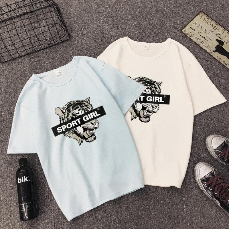 9cef84bc0 Korean Fashion Summer Korean Cartoon Short Sleeve T-Shirt Female Han ...