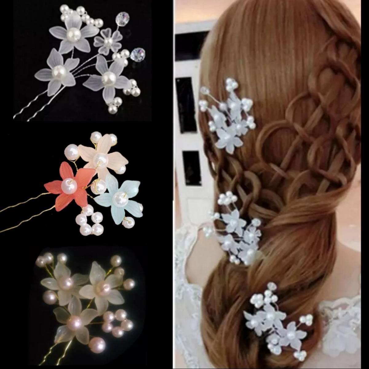 Pack of 3 Fancy Hair pins Large U Shape Pins,Jura Pins, Braide Flower Pins & Bun Pins for Wedding Bride Party Hair Accessories