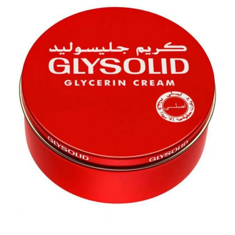 New 250g (Made In Germany) Glysolid Hand Body Cream Glycerin Allantoin Dry Skin Cracking Dryness Tin;
