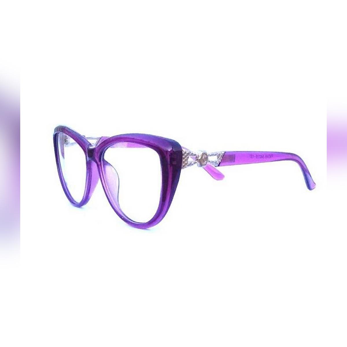 Vintage Purple Frame Clear Lens Sunglasses For Women