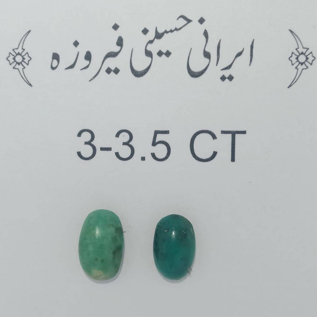 Irani hussaani Feroza gems stone