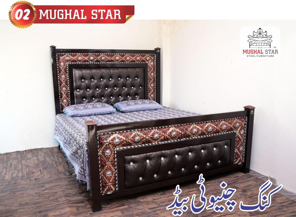 King Chinuti Bed, Iron Bed , Mughal Star Steel Furniture