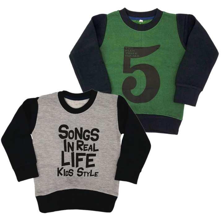 Children Fleece Shirt Pack Of 2 Winter Wear
