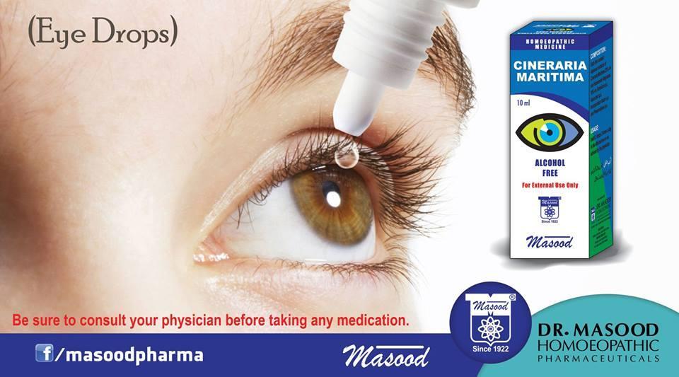 Cineraria Maritima Eye Drops 10ml
