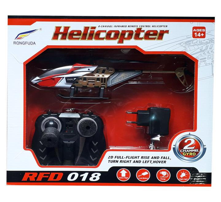 Rc helicopter with high range and long battery time for kids - rechargeable