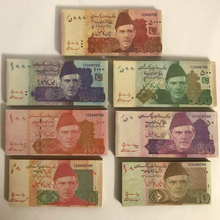 Children Play - Fake Currency Notes - 7 Types - Multicolor