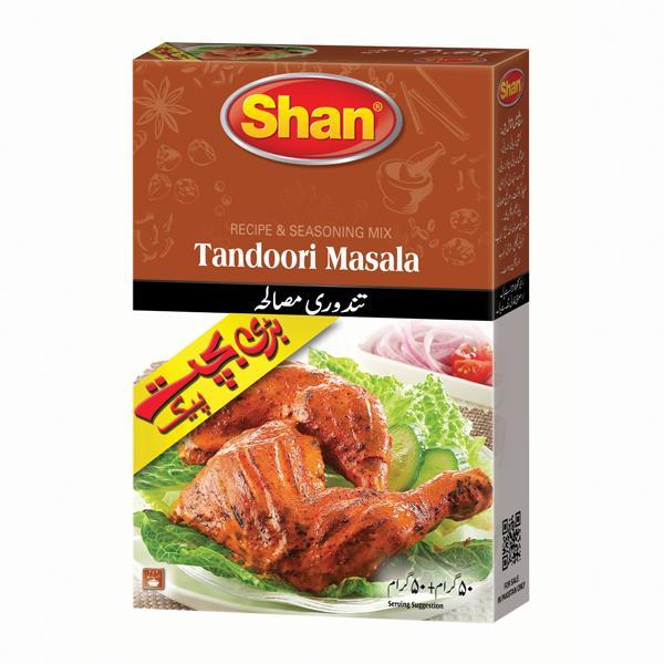 Shan Tandoori Masala - 100gm