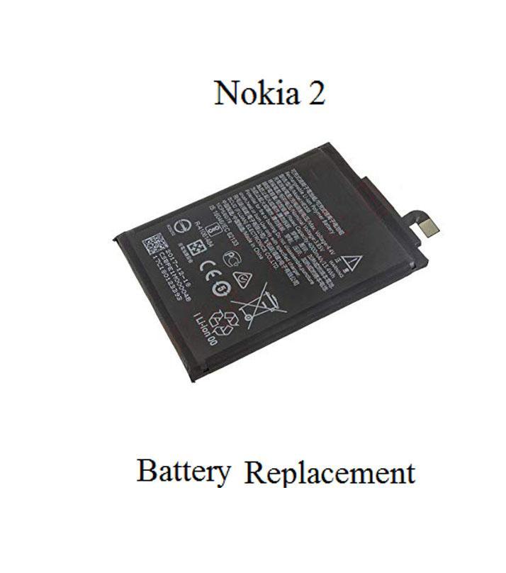 Nokia 2 He338 battery black