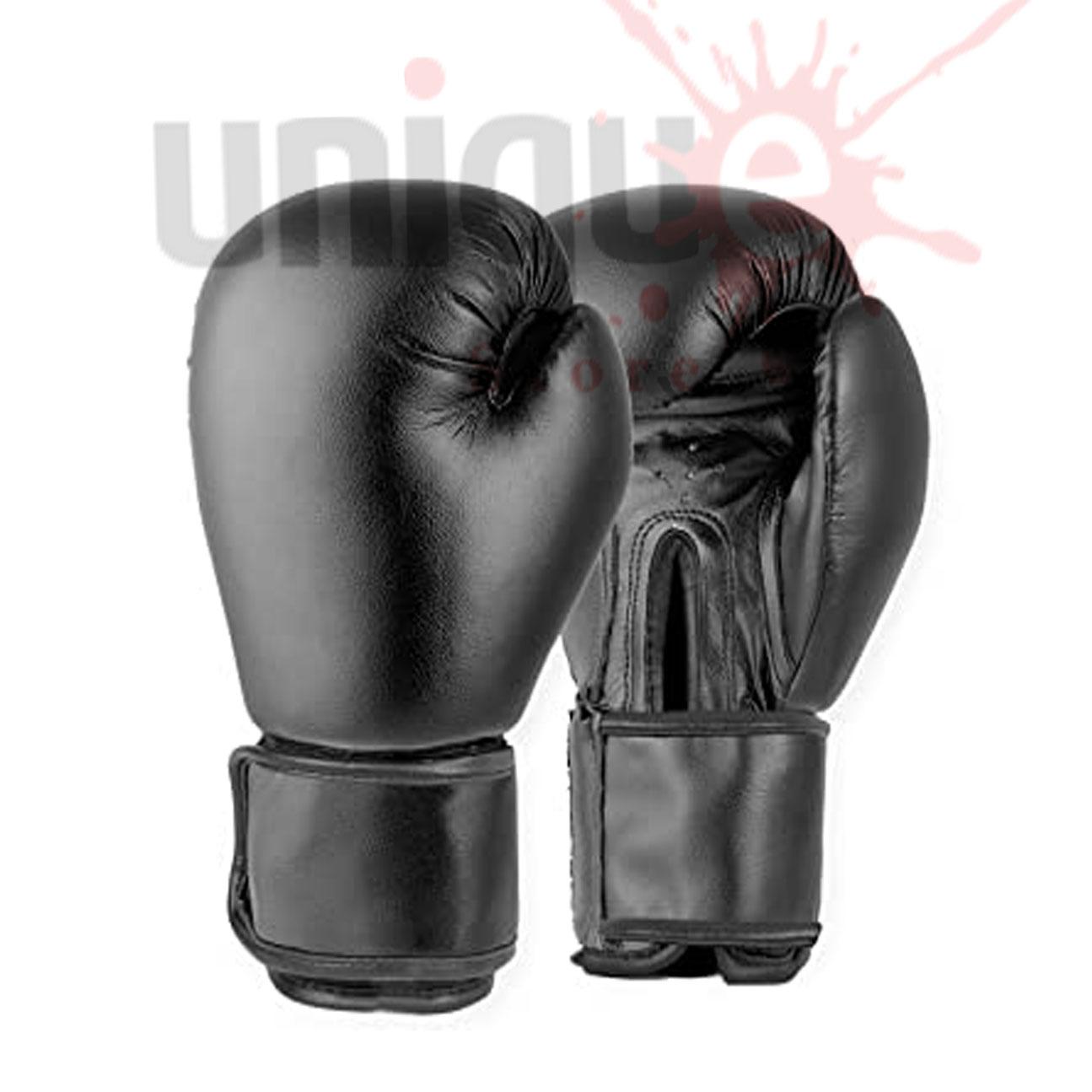 Boxing gloves 12oz Black