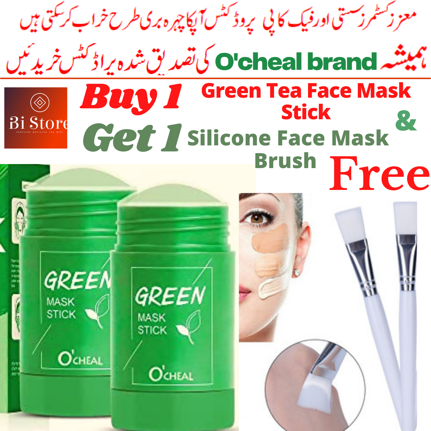 Green Tea Face Cleansing Mask Purifying Clay Stick Mask Oil Control Skin Care Anti-Acne Blackhead Mud Mask
