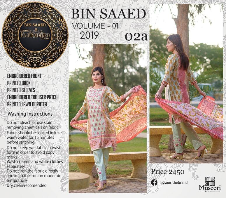e880588cd6 Bin Saeed Embroidered Lawn 2A 3piece Dress with Lawn Dupatta