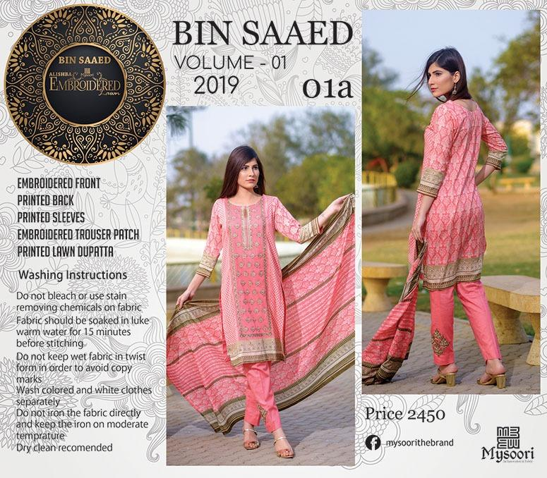 04ad62fd70 Bin Saeed Embroidered Lawn 1A 3piece Dress with Lawn Dupatta