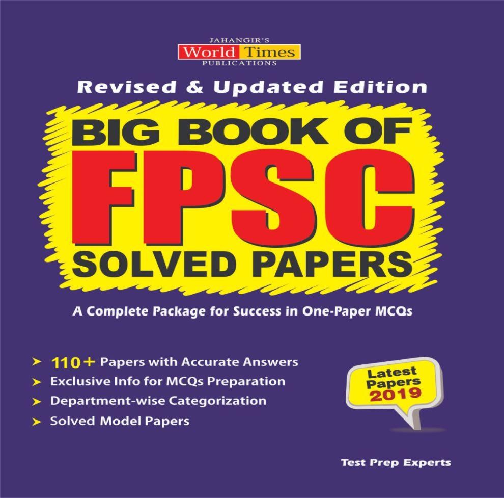 Big Book of FPSC Sloved Papers